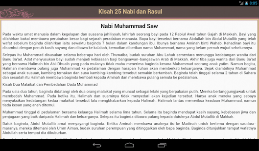 Kisah 25 Nabi & Rasul - screenshot thumbnail