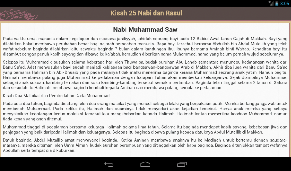 Kisah 25 Nabi & Rasul- screenshot