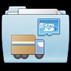 APP2SD fácil(Português) icon