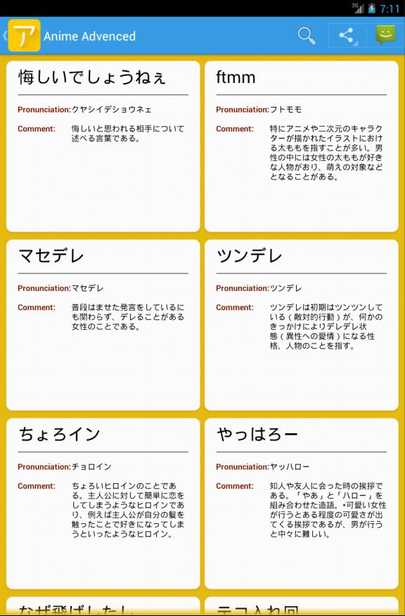 Anime Japanese- screenshot