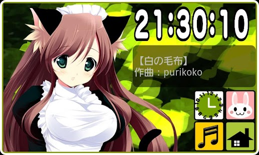 Dobutsu Clock- screenshot thumbnail