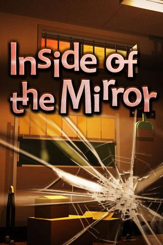 탈출 게임: Inside of the Mirror