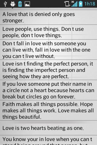 信使快速愛情
