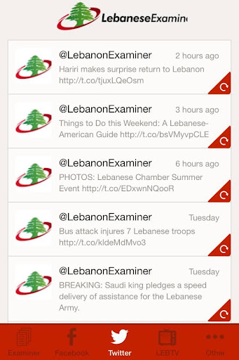 Lebanese Examiner