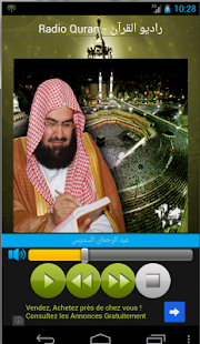 How to install holy quran radio live patch 1.0 apk for android