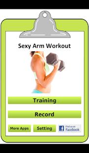 玩免費健康APP|下載女士們性感 手臂 鍛煉 app不用錢|硬是要APP