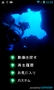 ダイビング動画のおすすめ画像1