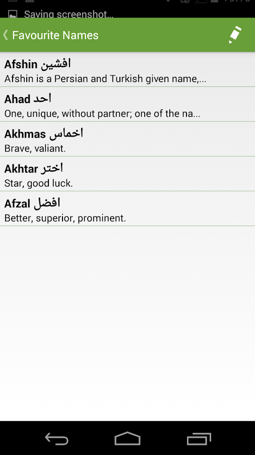 Muslim Names- screenshot