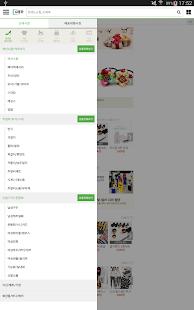 WholSale DomeGGook - screenshot thumbnail