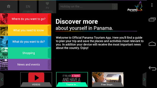 Visit Panama Official Guide - screenshot thumbnail