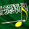 Saudi Arabia Anthem icon