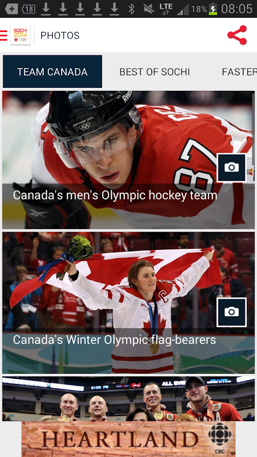 CBC Olympics - screenshot