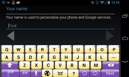 Violet keyboard image 2.0 Windows u7528 2