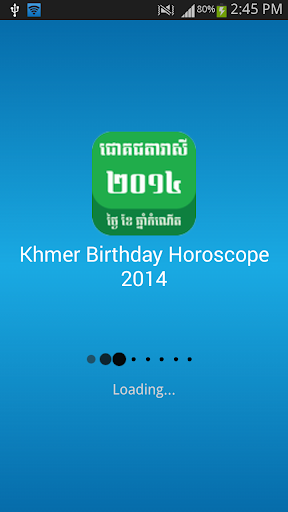 Khmer Birthday Horoscope 2014