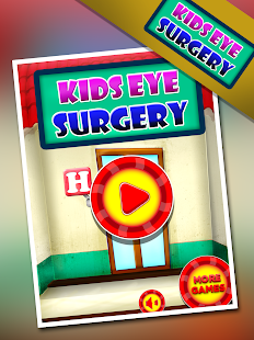 兒童眼科手術 - 趣味遊戲博士