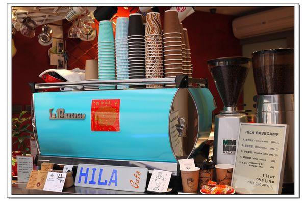 HILA BASECAMP 咖啡