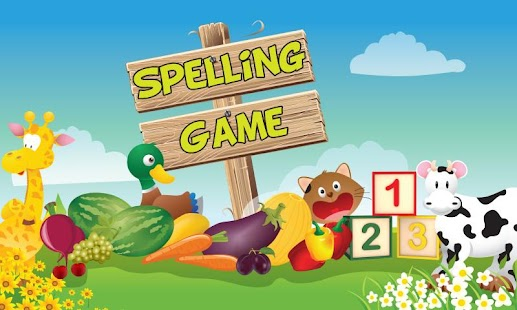 Spelling Game - screenshot thumbnail