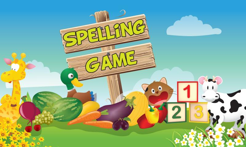 Spelling Game - screenshot