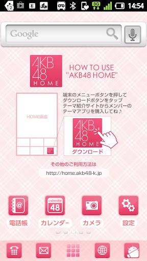 AKB48 HOME(u516cu5f0f) 1.0.15 Windows u7528 1
