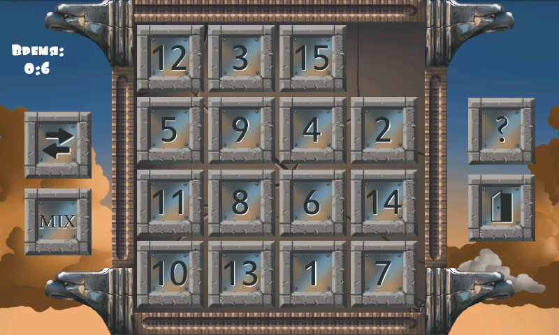 15-puzzle - screenshot