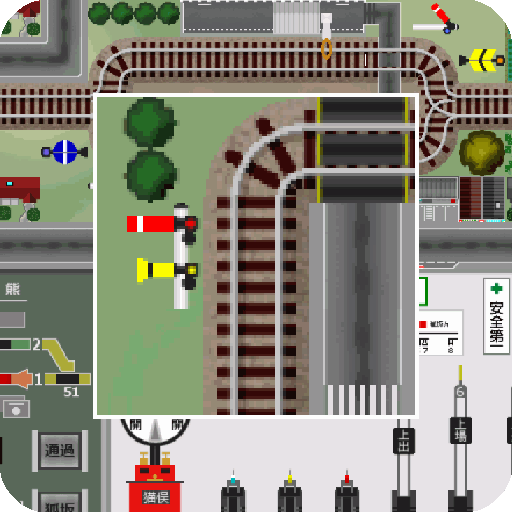 模拟の掌内鉄道 高熊駅 LOGO-記事Game