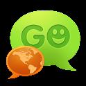 GO SMS Pro Portuguese language logo