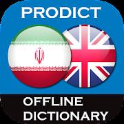 App Persian - English dictionary APK for Windows Phone