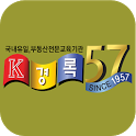 경록스마트클래스2 icon