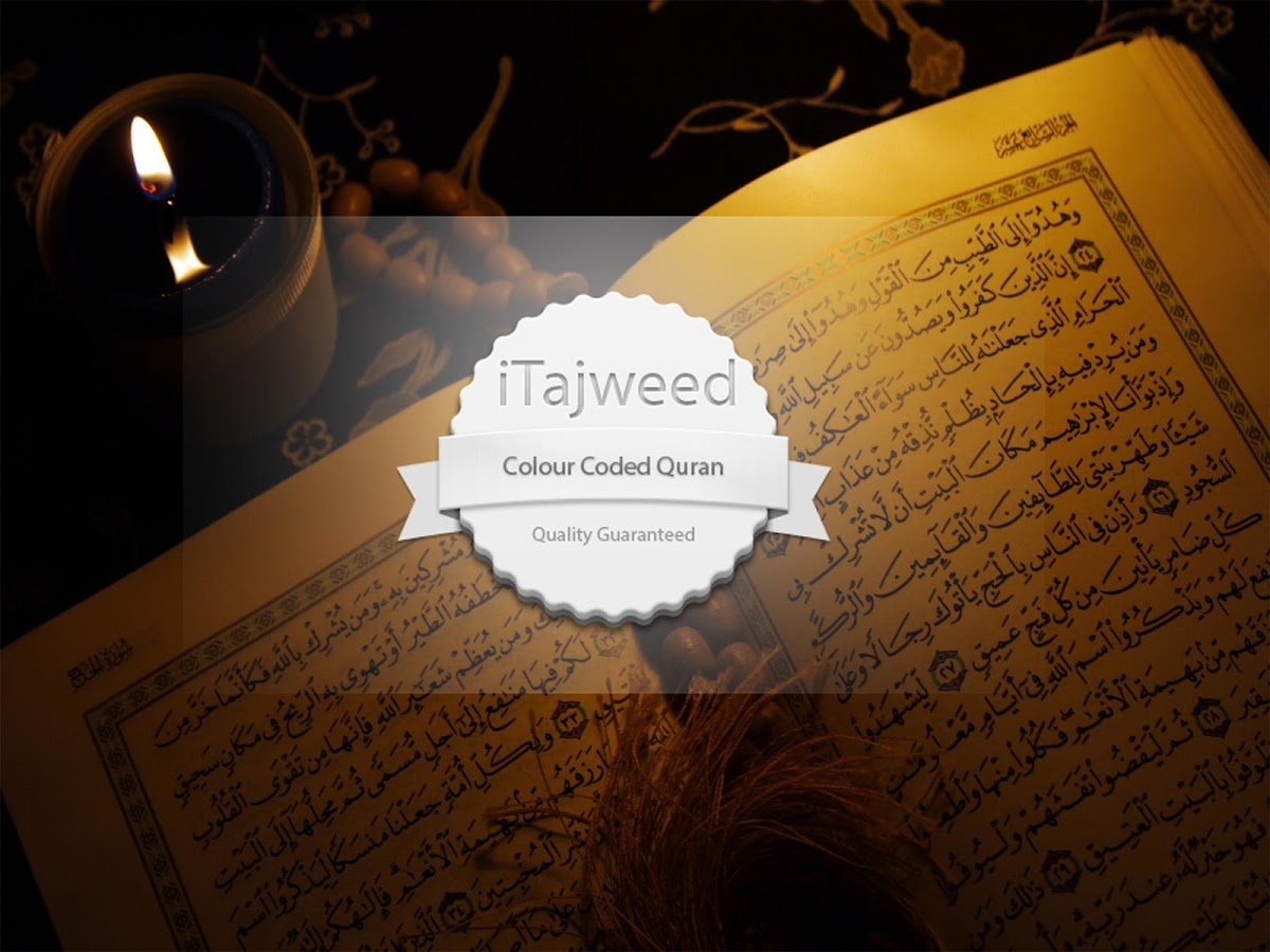 iTajweed - Colour Coded Quran- screenshot