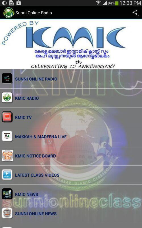 Sunni Online Radio - screenshot