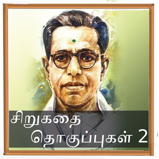 Kalki Short Sto Ries Tamil Android Books Reference