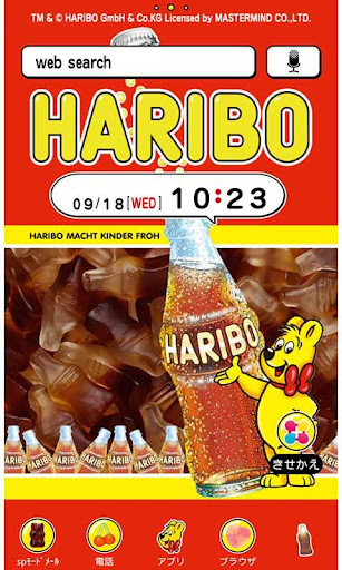 HARIBO Happy Cola for[+]HOME