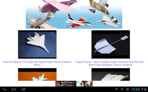 玩免費生活APP|下載Origami Paper Planes app不用錢|硬是要APP