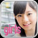 HARAJUKU Girls logo