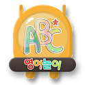 Atti - English Play icon