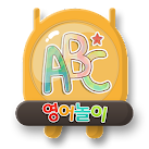 Free install Atti - English Play apk for Nokia