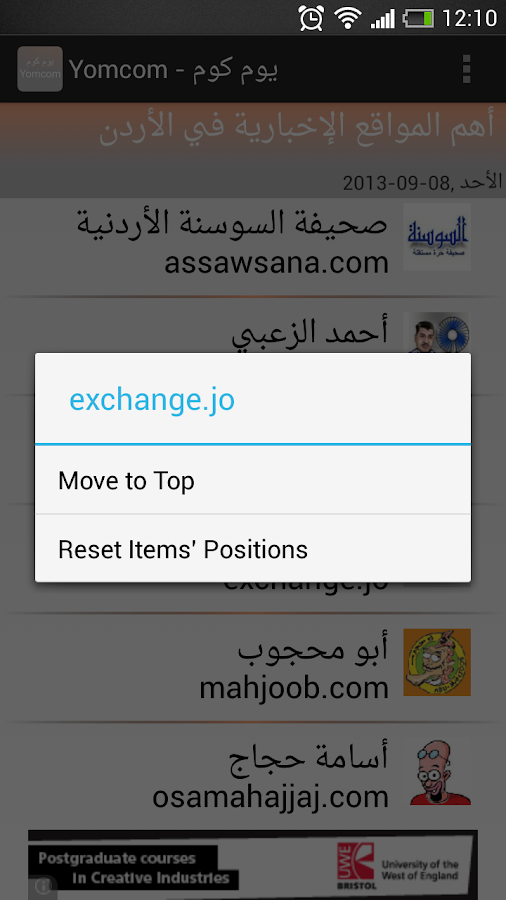 Yomcom - يوم كوم - screenshot