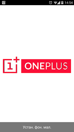 OnePlus One 3D live wallpaper