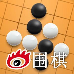 新浪圍棋 for PC and MAC