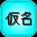 GamuProg Kanas Icon