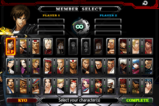 THE KING OF FIGHTERS-A 2012(F)  captures d'écran 2