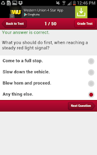 Washington DC Driving Test- screenshot thumbnail