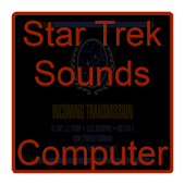 Star Trek Sounds - Computer