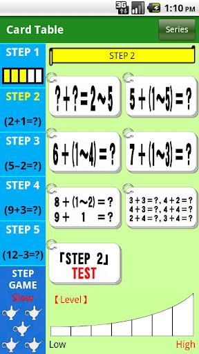 【免費教育App】Addition・Subtraction-APP點子