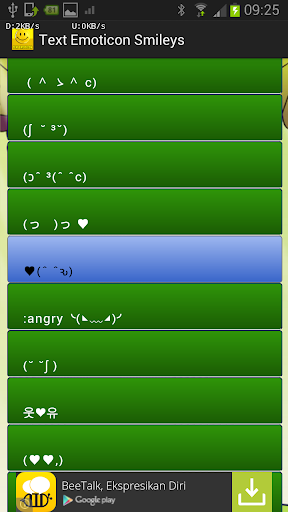【免費工具App】Text Emoticon Smileys-APP點子
