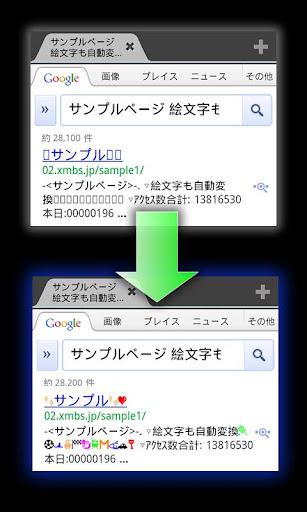 u7d75u6587u5b57u30e9u30a4u30d6u30e9u30eau30fc 1.0 Windows u7528 1