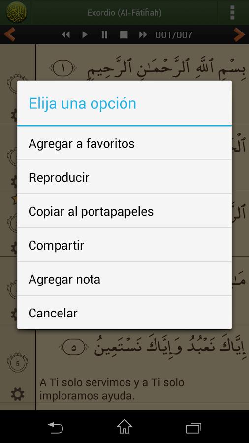 Corán en español - screenshot