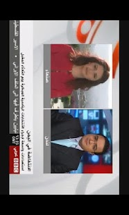 BBC Arabic - بي بي سي العربية - screenshot thumbnail