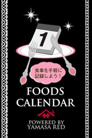 FOODS CALENDAR