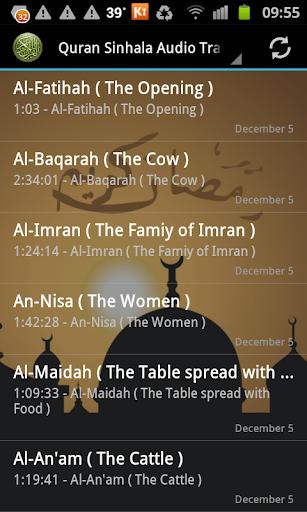 Quran Sinhala Translation MP3